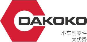 Dakoko